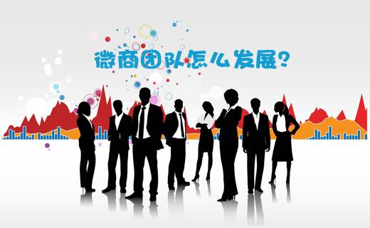 员工微信聊天内容管理是否有必要?