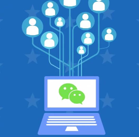 企业微信聊天内容管理能够发挥客户管理系统的优势