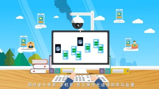 员工微信管理系统有效提高客服人员的服务质量