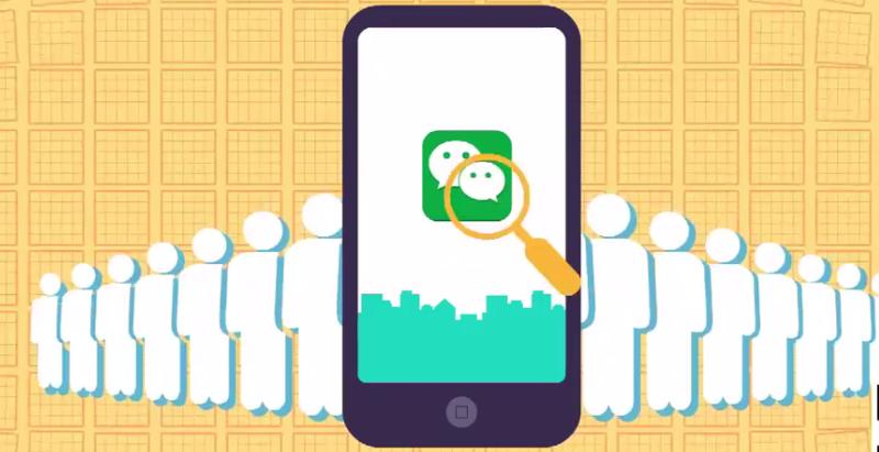 微信聊天记录检查软件如何合理对客服进行监管?