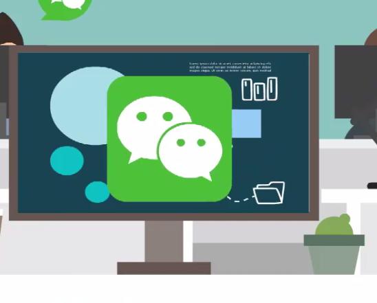 企业为什么要用微信管理系统?