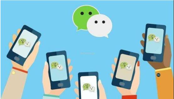 企业怎样通过微信营销实现业绩目标?